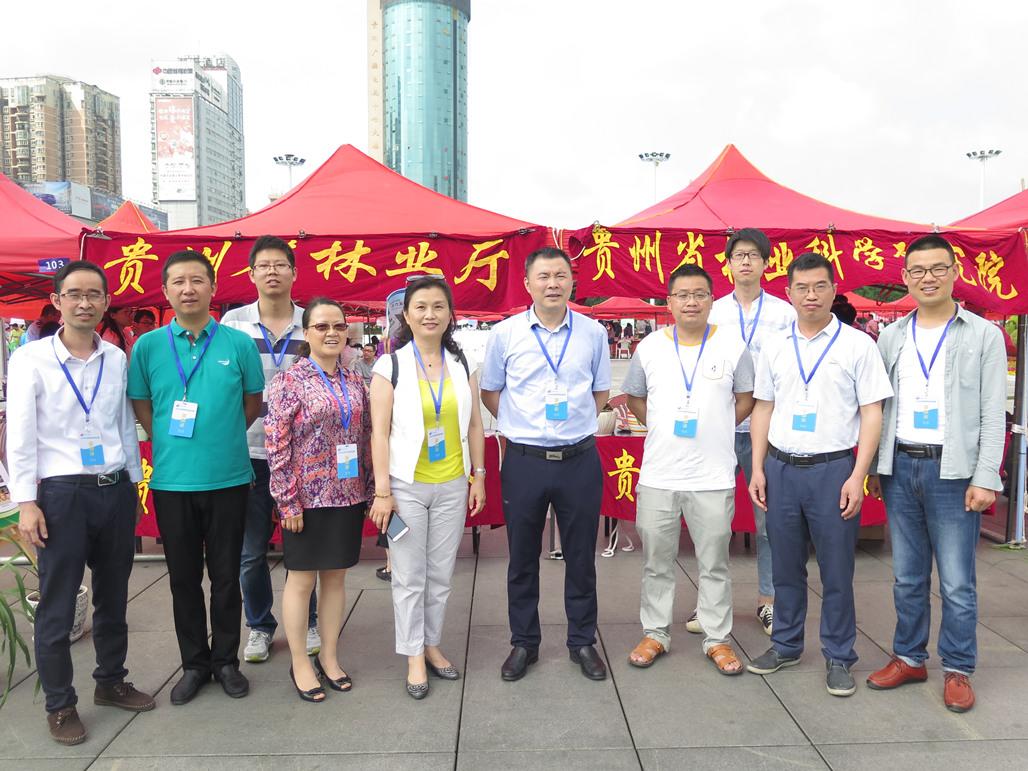 省林科院参加2018年贵州省科技活动周启动仪式暨大型科普宣传活动