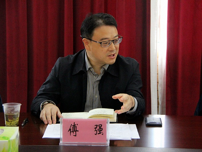 """傅强副局长到省林科院指导 """"不忘初心、牢记使命""""主题教育总结会"""