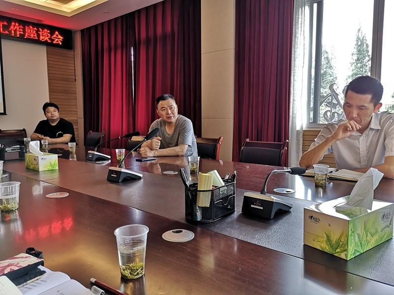 省林科院召开自然保护地整合优化工作座谈会